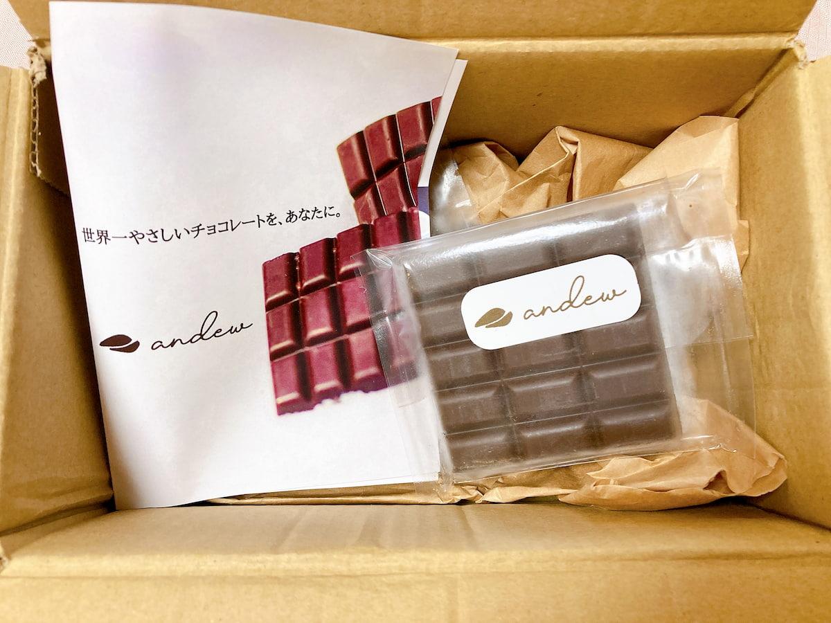 完全食チョコレートandew(アンジュ)が届いた