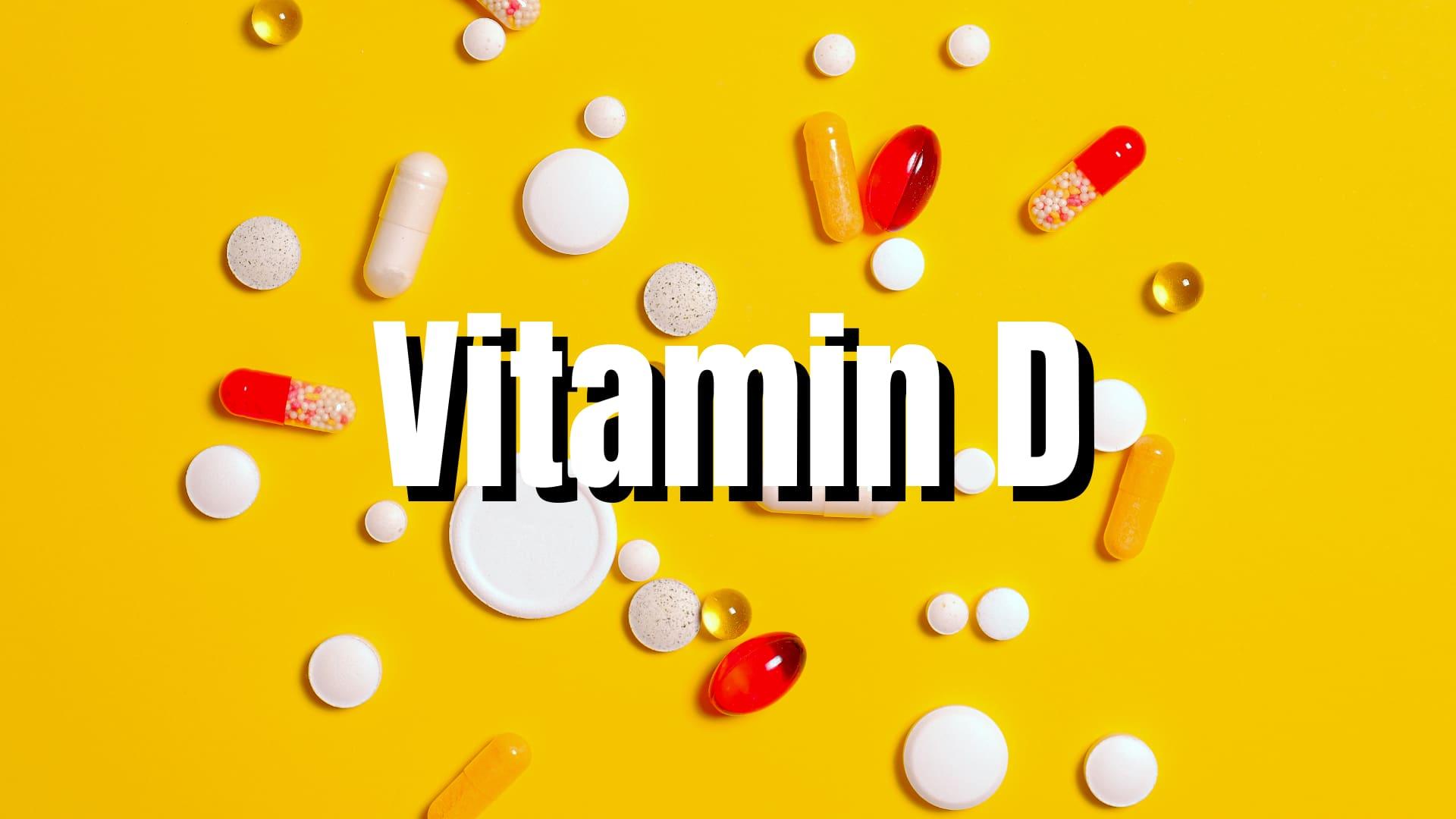 ビタミンDとは?