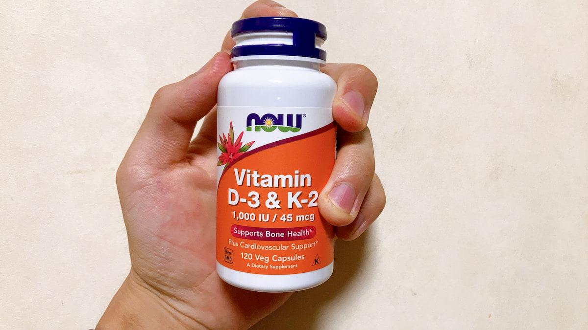 私が愛用しているビタミンD