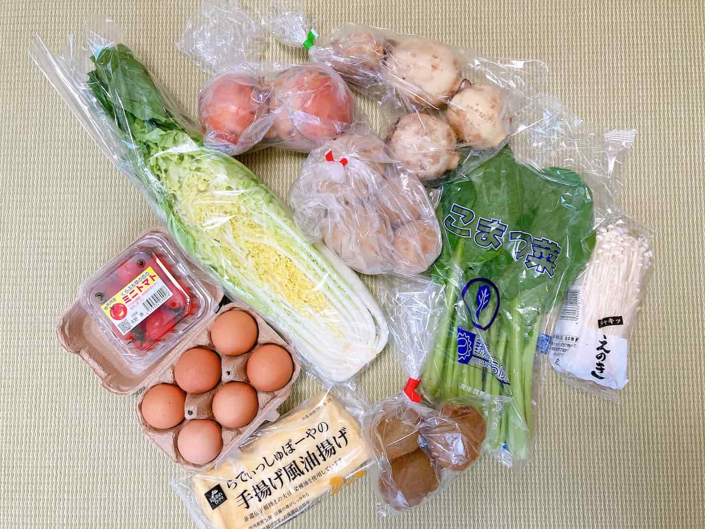 らでぃっしゅぼーやのお試しセットの野菜