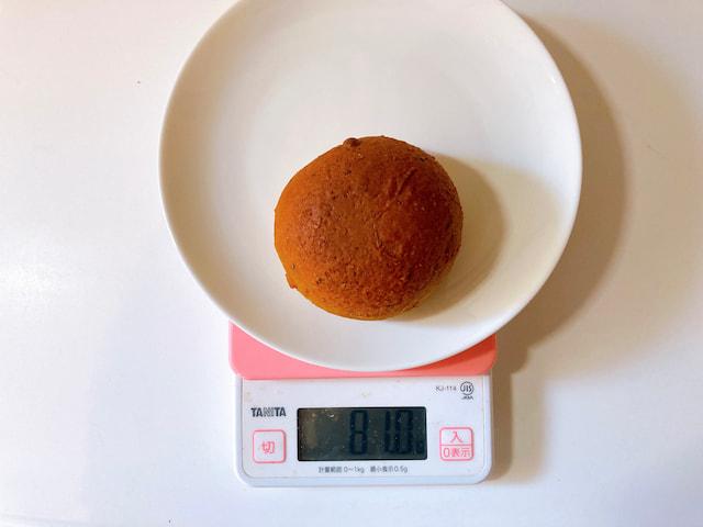 ベースブレッド(カレー)の重量