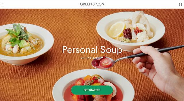 GREEN SPOONの商品概要とよくある質問