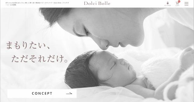 ドルチボーレ公式サイト
