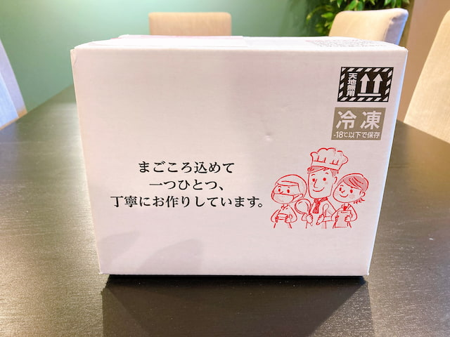 ワタミの宅食ダイレクトの箱