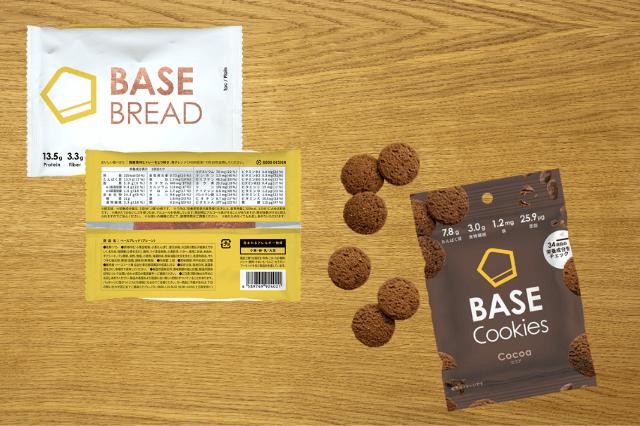 ベースブレッドとベースクッキーの栄養素を1袋分で比較